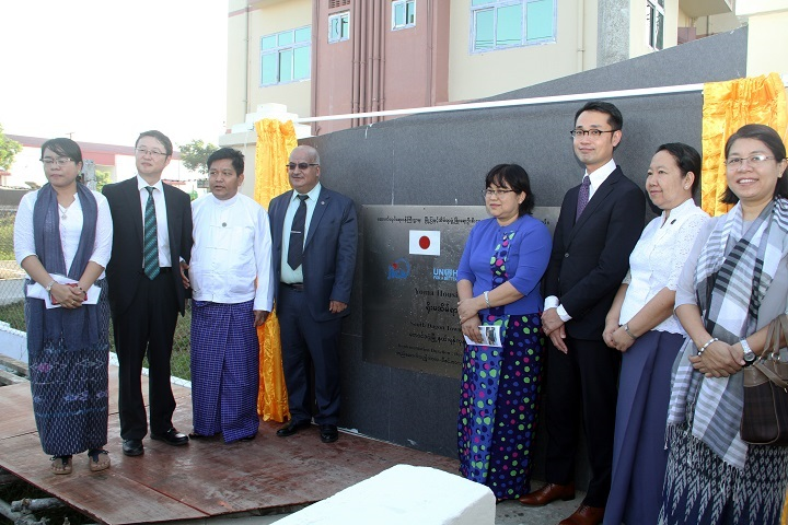 UN-HABITAT | Handing Over Ceremony For Japan Funded Yoma